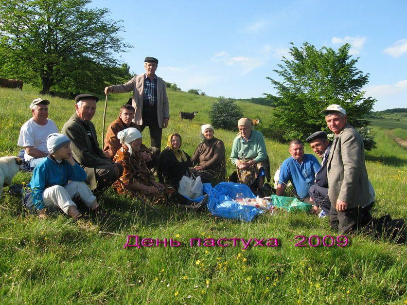 День пастуха в урочищі Зруб